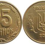 Как почистить украинские копейки и другие монеты из желтого сплава
