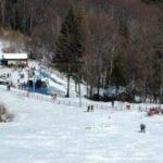 Горные лыжи в Косовском районе