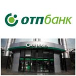 Интернет банк, личный кабинет ОТП Банка