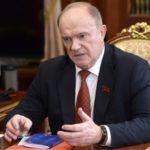 КПРФ: Коммунистическая партия Российской Федерации